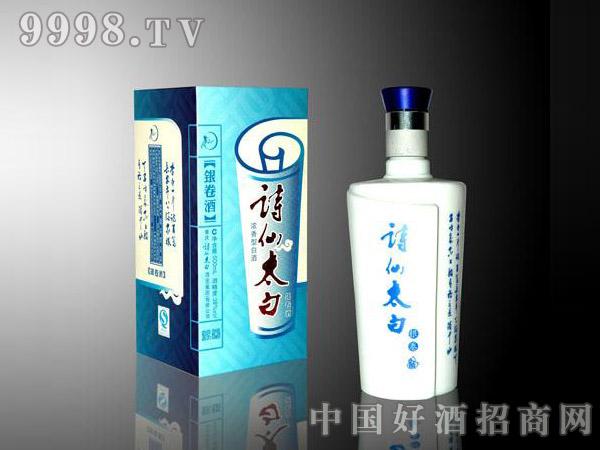 诗仙太白 银卷-白酒招商信息