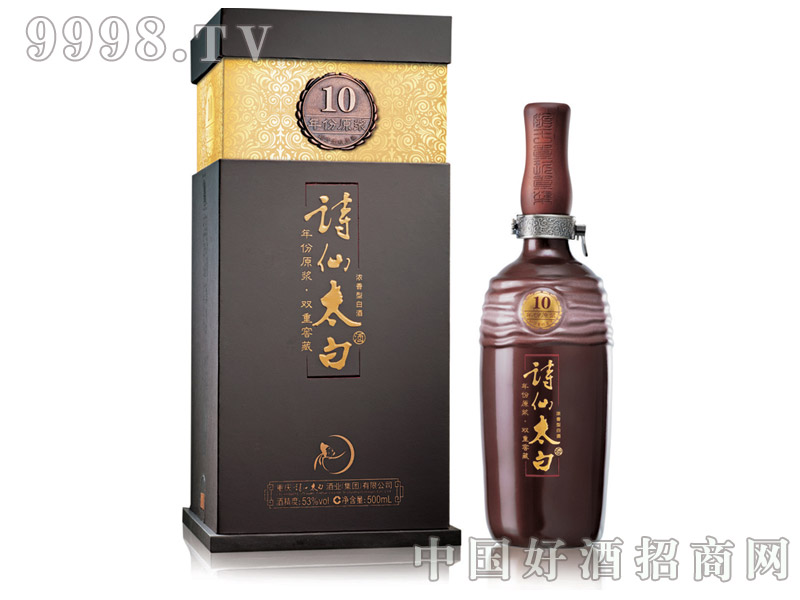 诗仙太白 年份原浆10-白酒招商信息