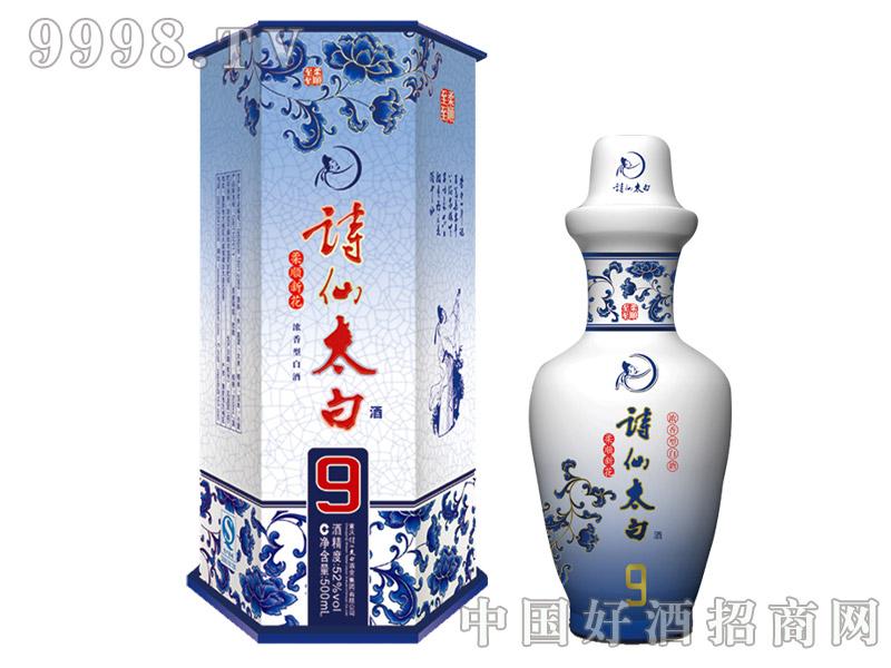 诗仙太白 柔顺新花瓷(9)-白酒招商信息