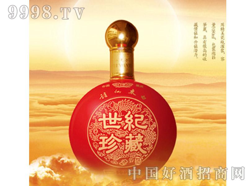 诗仙太白 世纪珍藏-白酒招商信息