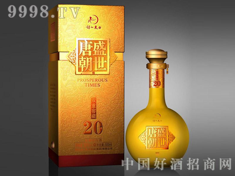 诗仙太白 盛世唐朝20-白酒招商信息