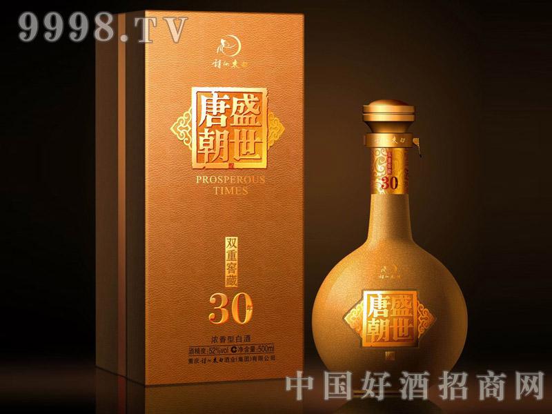 诗仙太白 盛世唐朝30-白酒招商信息