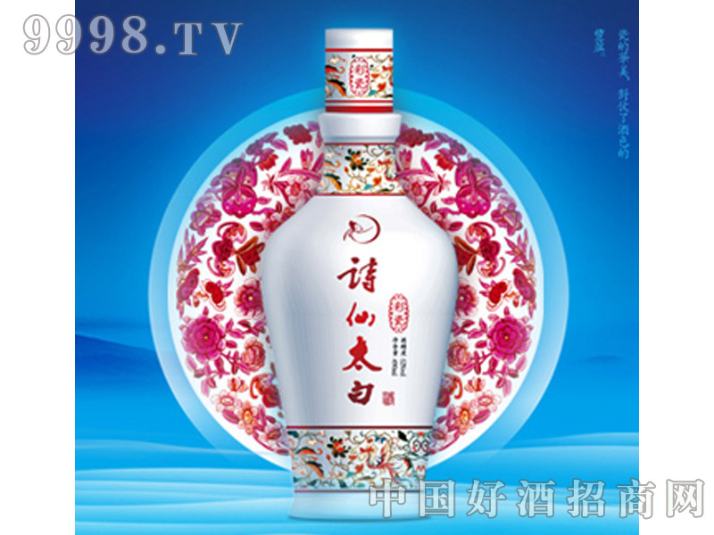 诗仙太白 彩瓷-白酒招商信息
