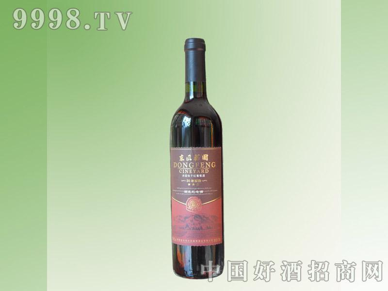东风庄园30年树龄特选级三星赤霞珠干红葡萄酒