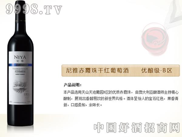 尼雅赤霞珠干红葡萄酒 优酿级·B区