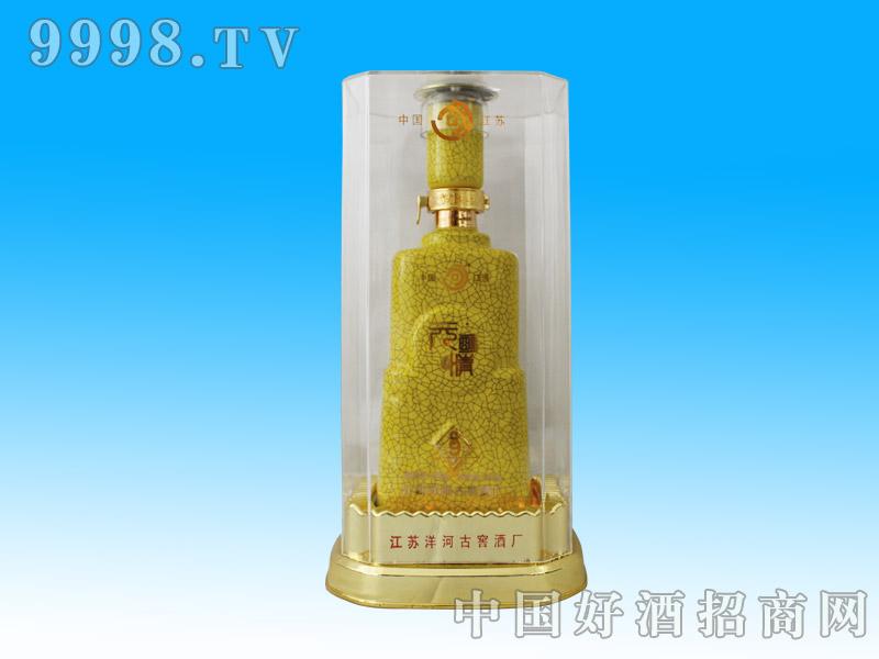 元明清酒V9(黄瓷)