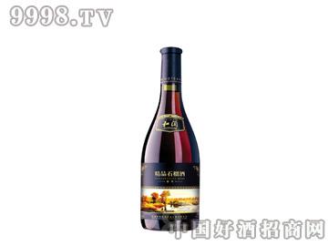 和阗精品石榴酒(甜型)