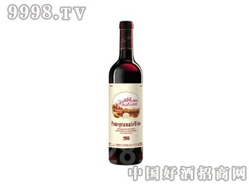 和阗田园时光鲜酿石榴酒(甜型)