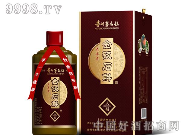 金钗石斛―人福酒