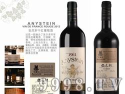 安尼轩干红葡萄酒