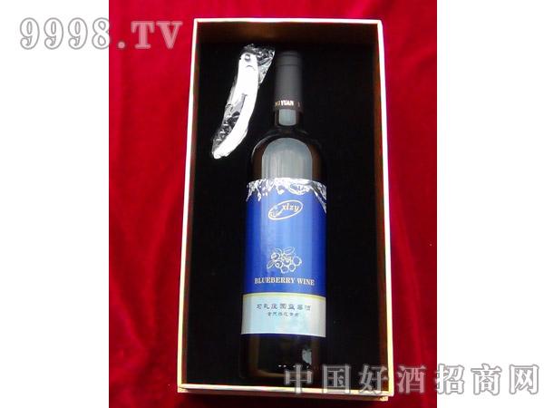 习礼庄园蓝莓酒