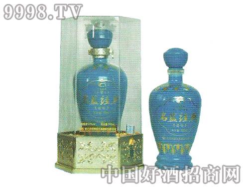 名蓝经典(蓝钻)-白酒招商信息