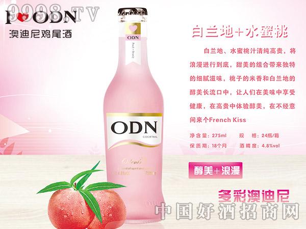 澳迪尼鸡尾酒白兰地+水蜜桃