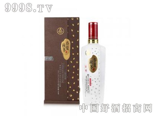 52°春夏秋冬酒(新珍藏)