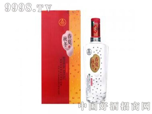 45°春夏秋冬酒(3D)