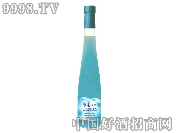 浪漫之恋-蓝莓酒