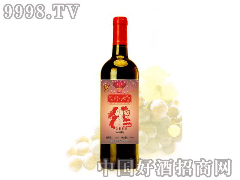 干红葡萄酒(婚宴用酒)