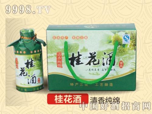 桂花酒清香醇绵36度