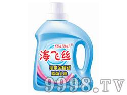 海飞丝冷水全自动除菌去油洗衣液2000克1X10桶