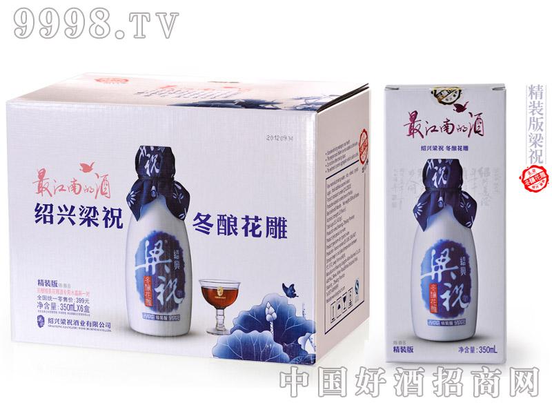 精装版梁祝(陈香8)6瓶装