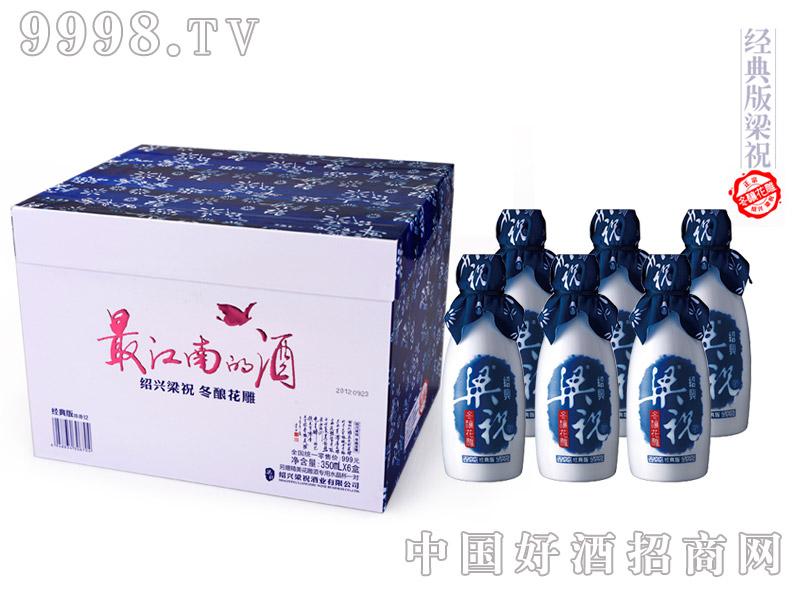 经典版梁祝(陈香12)6瓶装