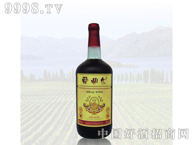 爱迪尔原浆红葡萄酒