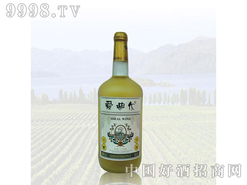 爱迪尔原浆白葡萄酒