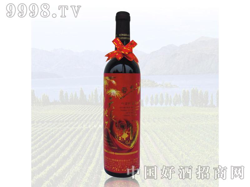 天长地久全汁红葡萄酒