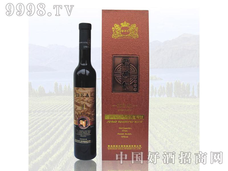 精装冰红葡萄酒375ml