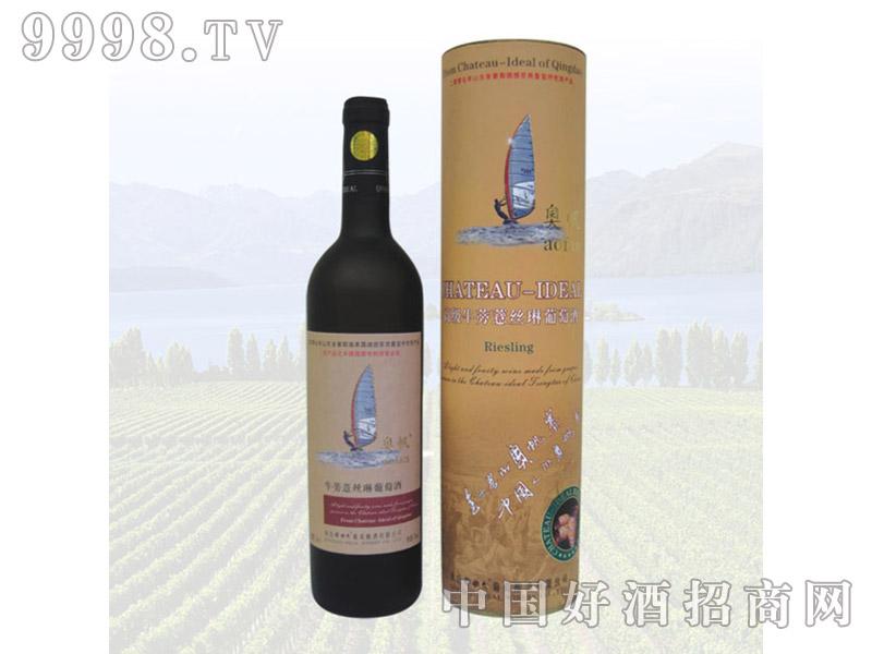 奥帆高级牛蒡薏丝琳葡萄酒