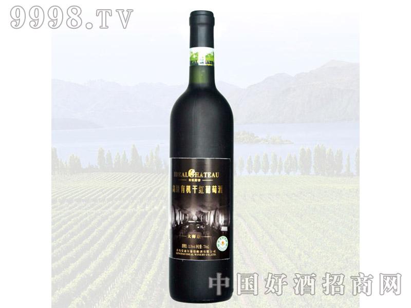 爱迪尔有机葡萄酒-11号大师级