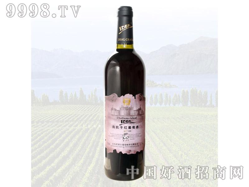爱迪尔有机干红葡萄酒