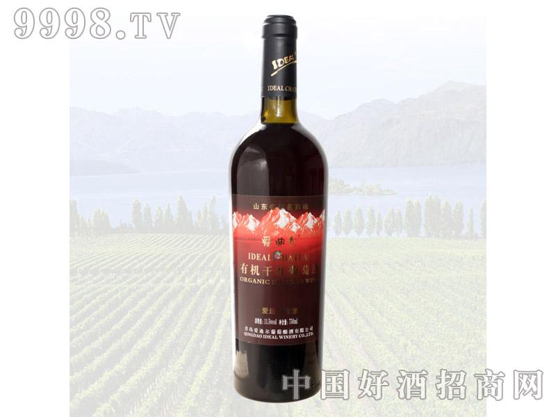 爱迪尔有机干红葡萄酒750ml