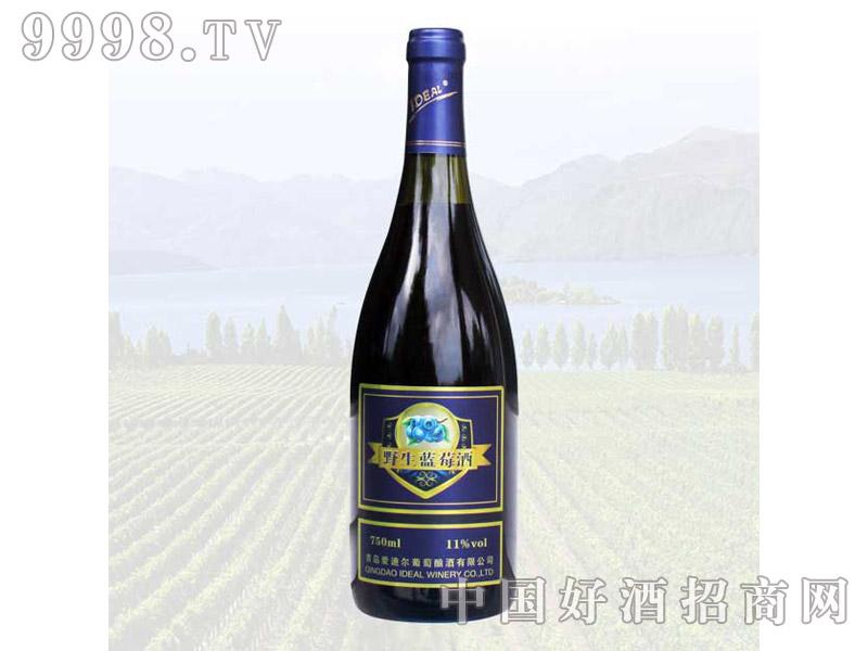 爱迪尔野生蓝莓酒