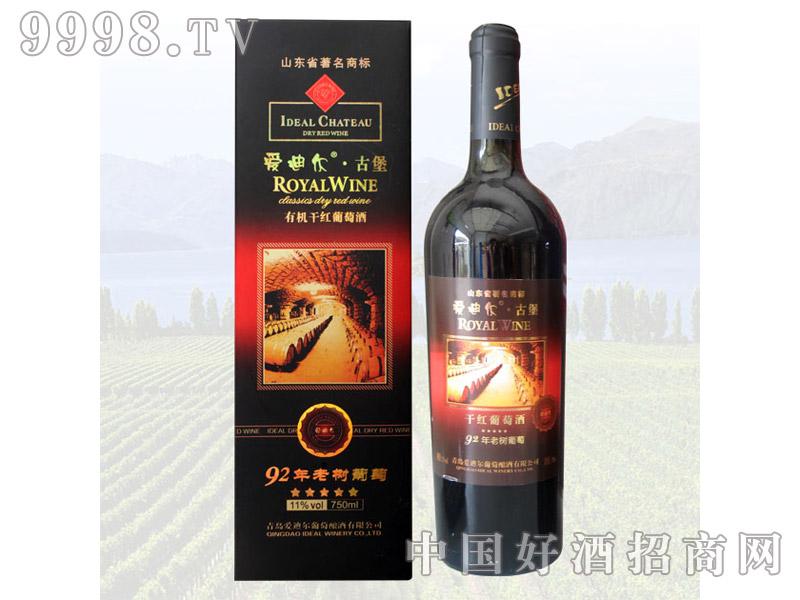 古堡干红葡萄酒750ml