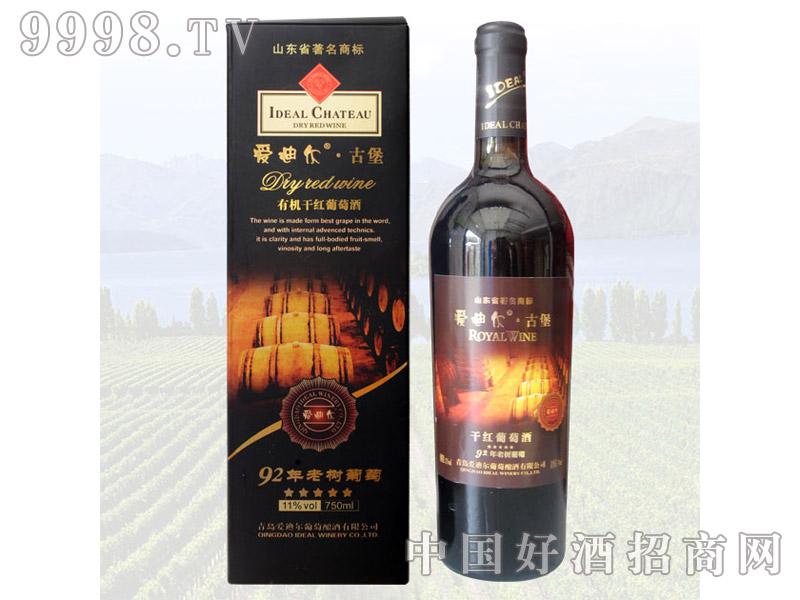 古堡干红葡萄酒