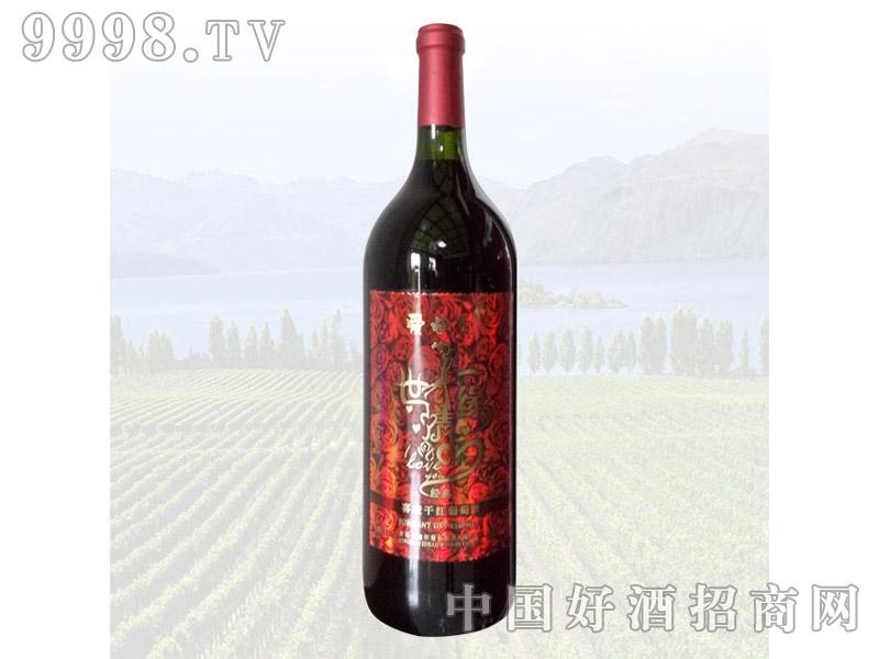 一世情缘喜庆红葡萄酒