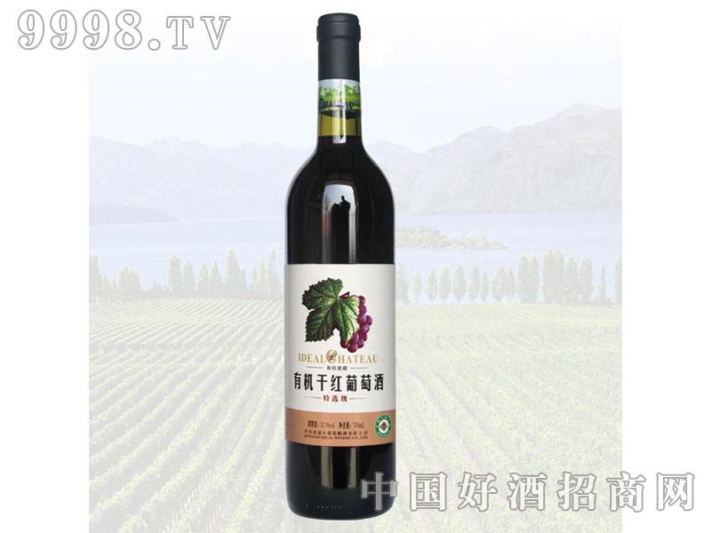 爱迪尔有机葡萄酒-2号特选级