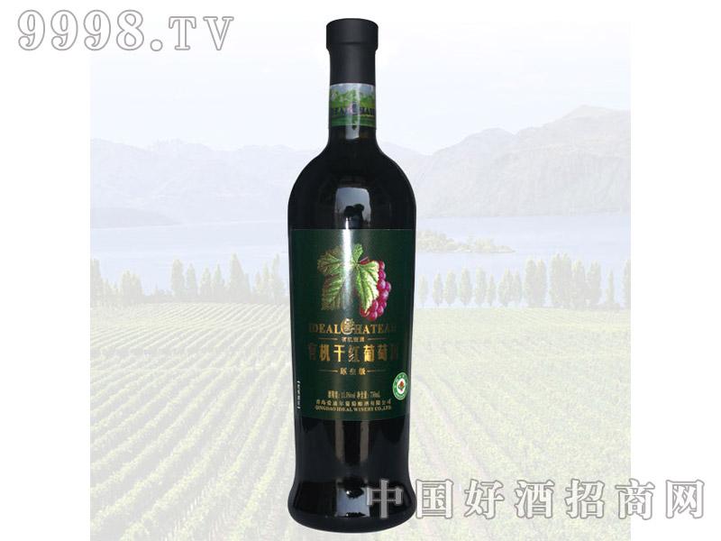 爱迪尔有机葡萄酒-3号原生级