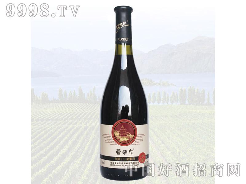爱迪尔有机葡萄酒-4号