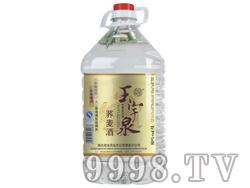 玉宇泉 荞麦酒 50度