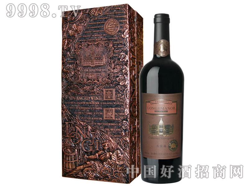 限量版赤霞珠干红葡萄酒