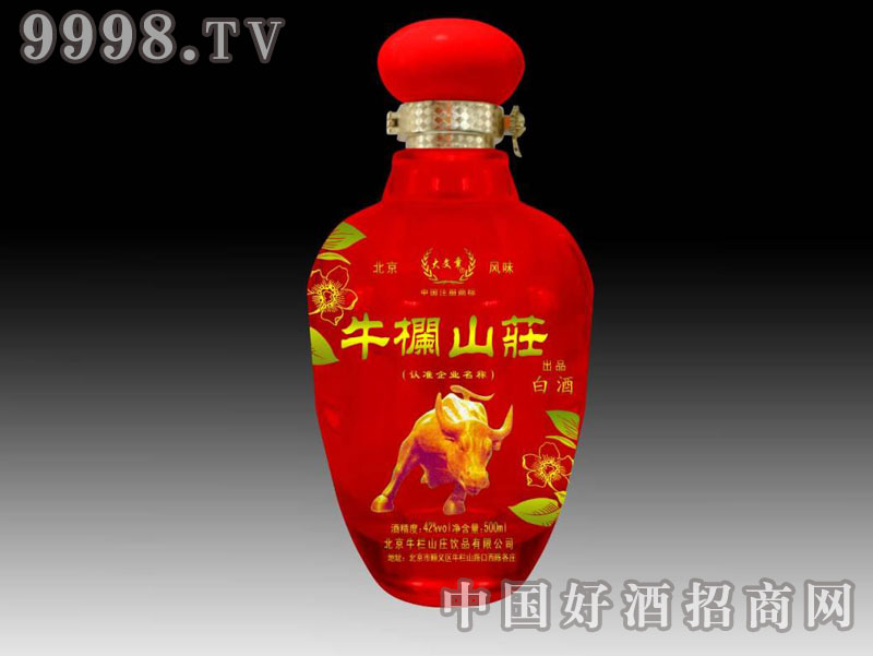 牛栏山庄白酒500ml