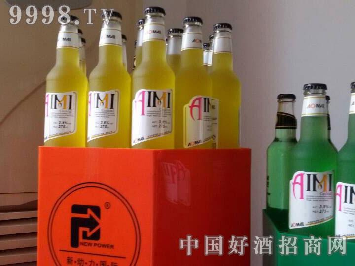 艾魅鸡尾酒(黄瓶)