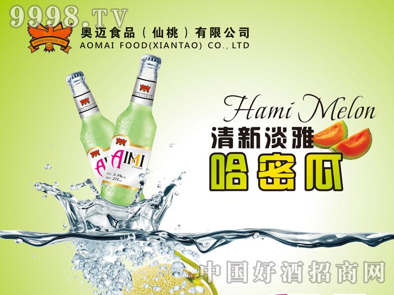 艾魅哈密瓜味鸡尾酒