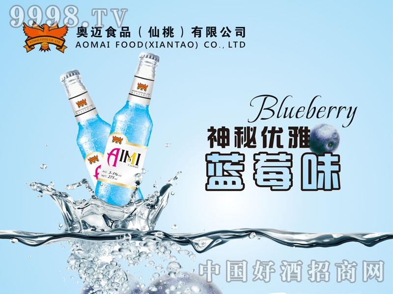 艾魅蓝莓味鸡尾酒