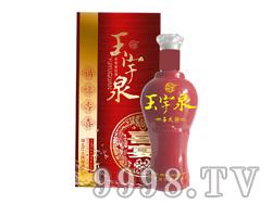 玉宇泉 喜宴酒