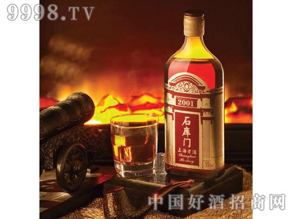 石库门上海老酒-红色峥嵘2001