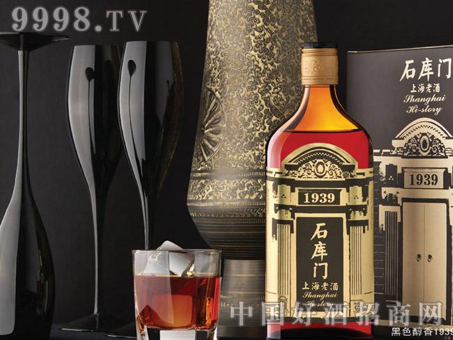 石库门上海老酒-黑色醇香1939