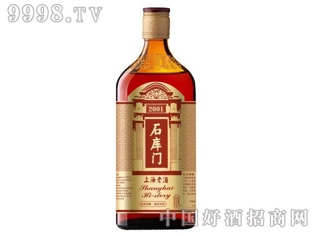 石库门上海老酒-金装六年